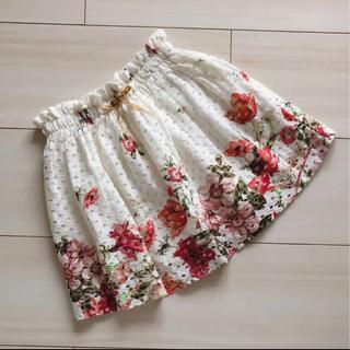 ザラキッズ(ZARA KIDS)のZARA girl 花柄スカート 4ans 104センチ(スカート)