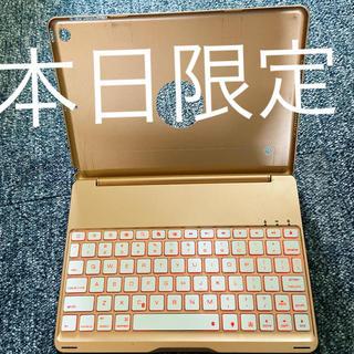ipadキーボード(iPadケース)
