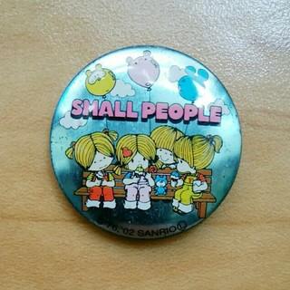 サンリオ(サンリオ)の˖⁺˖ サンリオ SMALL PEOPLE 缶バッジ ˖⁺˖(バッジ/ピンバッジ)