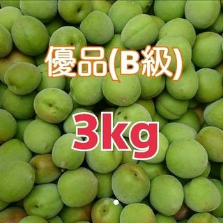 【日本一梅の里】本場紀州南高梅産地直送♪優品(B級) 青梅 2L 3kg(野菜)