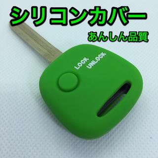 キーレスリモコン用 シリコンカバー スズキ・日産・マツダ 1ボタン用 緑(セキュリティ)