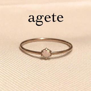 アガット(agete)の【アガット】agete*12号*スタック*オパール*リング*K10YG*指輪(リング(指輪))