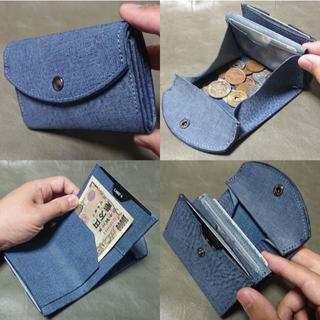 【イタリアンレザー】ミニ財布(グレー)(折り財布)