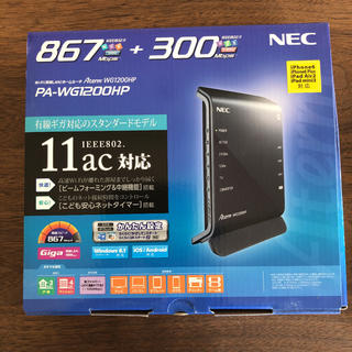 エヌイーシー(NEC)のお譲り先決まりました、箱無しWi-Fiルーター NEC PA-WG1200HP(PC周辺機器)