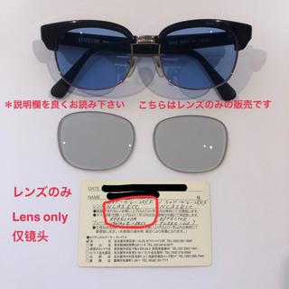 エフェクター(EFFECTOR)のエフェクター 新品定価以下 レンズ DELAY Ⅱ メガネ 眼鏡 サングラス(サングラス/メガネ)
