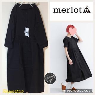 merlot - 【新品】merlot ウエストフリル 半袖ロングワンピース
