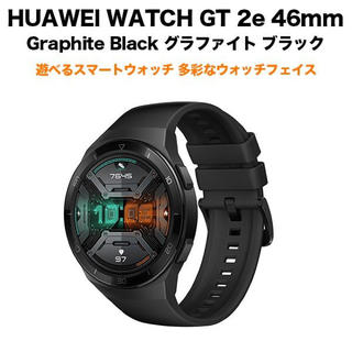 HUAWEI  Watch GT2e 46mm Graphite Black