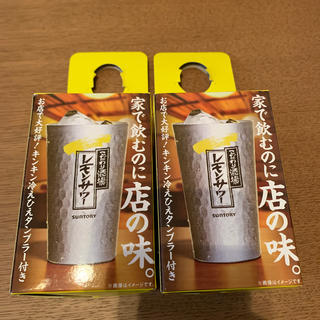 サントリー - レモンサワーの素 タンブラー2個セット