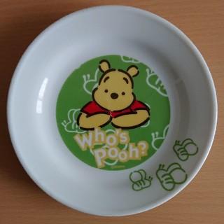 クマノプーサン(くまのプーさん)のWho's Pooh 小皿(キャラクターグッズ)