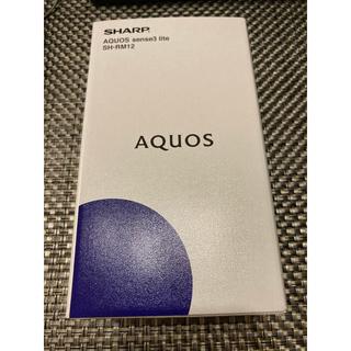 SHARP - AQUOS sense3 lite ブラック(新品未使用)simフリー版