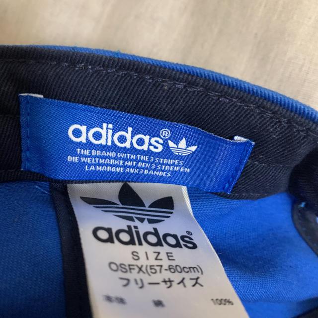 adidas(アディダス)のadidas originals キャップ メンズの帽子(キャップ)の商品写真