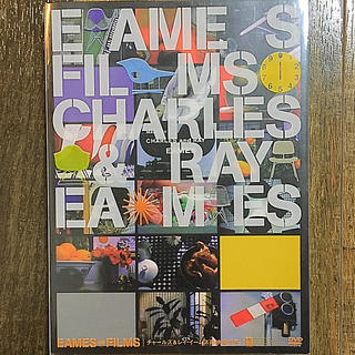 イームズ(EAMES)のチャールズ&レイ・イームズの映像世界(趣味/実用)