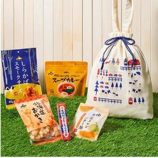 KALDI - 北海道おいしさギュッとバッグ