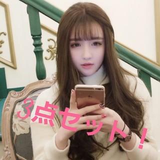 【新品&未使用】3点セット!ロングカールウィッグ☆可愛いライトブラウン♡おしゃれ(ロングカール)