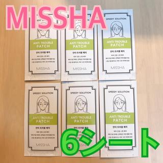 ミシャ(MISSHA)のMISSHA ミシャ ニキビパッチ(パック/フェイスマスク)