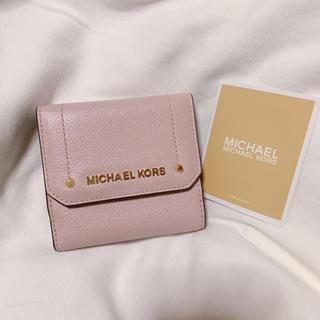 マイケルコース(Michael Kors)の新品マイケルコース 折り財布(財布)