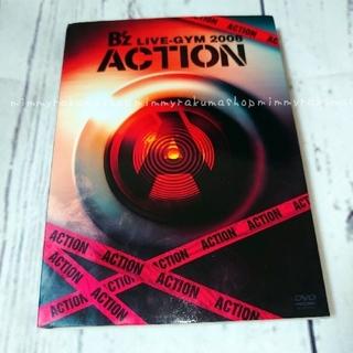 B'z LIVE-GYM 2008 -ACTION- DVD(ミュージック)