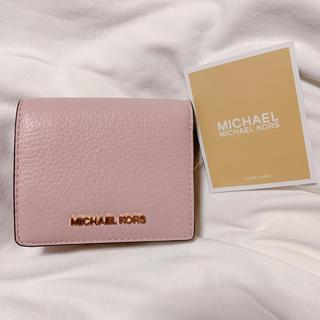 マイケルコース(Michael Kors)の新品 マイケルコース 折り財布(財布)