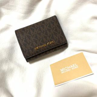 マイケルコース(Michael Kors)の新品 マイケルコース 三つ折財布(財布)