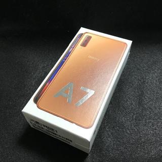 アンドロイド(ANDROID)の【SIMフリー/未開封】Galaxy A7 SM-A750C 64GB/ゴールド(スマートフォン本体)