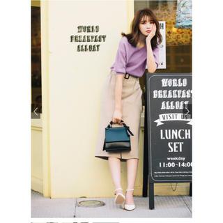 GRL - ベルト付きスカート