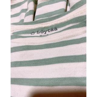 SM2 - Tシャツ