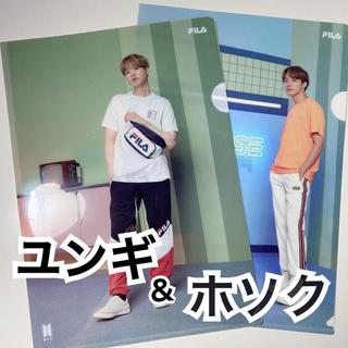 防弾少年団(BTS) - 【 FILA BTS クリアファイル ユンギ ホソク SUGA 公式 セット 】