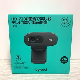 ロジクール ウェブカメラ C270n ブラック HD 720p画質