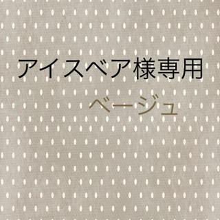 AirPods カバー(モバイルケース/カバー)