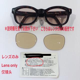ネイバーフッド(NEIGHBORHOOD)のエフェクター レンズ 定価以下 nbhd ビッグトランプ メガネ サングラス(サングラス/メガネ)