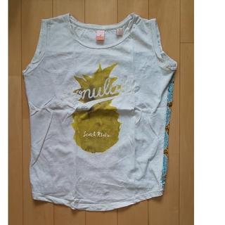 スコッチアンドソーダ(SCOTCH & SODA)のスコッチ&ソーダ リベル パイナップル 164(Tシャツ/カットソー)