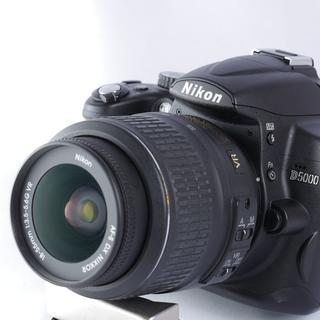 ニコン(Nikon)の初心者初安心!手ぶれ補正付きレンズ★スマホへ転送★ニコン 一眼レフ D5000(デジタル一眼)
