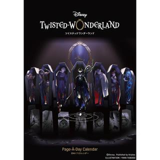 ディズニー(Disney)の【未開封】ツイステ 日めくりカレンダー(カレンダー/スケジュール)