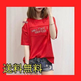 sale‼️原宿系♥️ワンショル Tシャツ♥️M/L(Tシャツ(半袖/袖なし))
