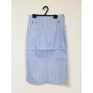 ザラ(ZARA)の【新品未使用品】タグ付き ストライプタイトスカート(ひざ丈スカート)