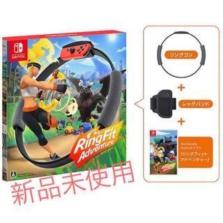 ニンテンドウ(任天堂)のリングフィットアドベンチャー Switch(家庭用ゲームソフト)