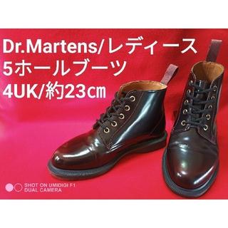 ドクターマーチン(Dr.Martens)のDr.Martens/レディース/5ホール/4UK/約23㎝(ブーツ)