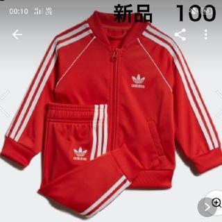 adidas - 新品未使用 アディダスジャージ 100