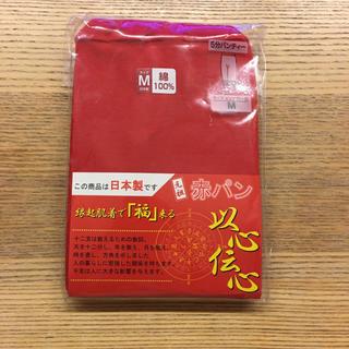 【未使用】元祖赤パン Mサイズ(ショーツ)
