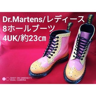 ドクターマーチン(Dr.Martens)のDr.Martens/レディース/8ホール/4UK/約23㎝(ブーツ)