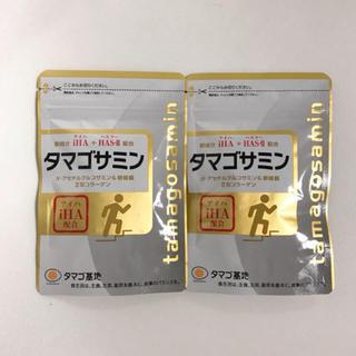 タマゴサミン 2袋 新品未使用