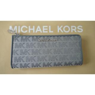 マイケルコース(Michael Kors)の新品正規品 アメリカMK店購入 JET SET LG THREE QTR ZIP(財布)