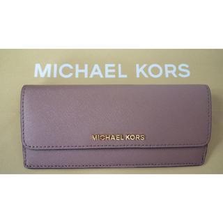 マイケルコース(Michael Kors)の新品正規品 薄型なのに大容量JET SET TRAVEL FLAT WALLET(財布)