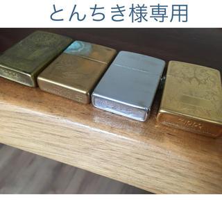 とんちき様専用(金属工芸)