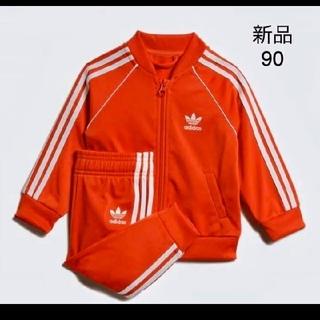 adidas - アディダスジャージ上下 90