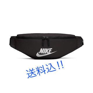ナイキ(NIKE)の新品!送料込‼ NIKE NK HERITAGE HIP PACK  ‼(ウエストポーチ)
