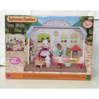 新品 シルバニア お店 森のトイショップ 1箱 オモチャ おもちゃ屋 玩具