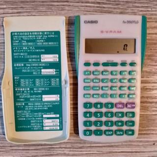 カシオ(CASIO)のCASIO 関数電卓 fx-350TLG(オフィス用品一般)