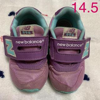 ニューバランス(New Balance)のnew balance 996 スニーカー 14.5(スニーカー)