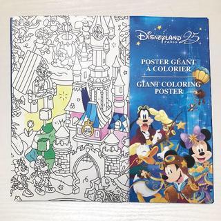 ディズニー(Disney)の【限定/未使用💐】ParisDisney 25th 塗り絵(スケッチブック/用紙)
